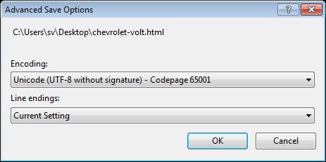 Fix File Encoding - Prevent Visual Studio from adding BOM to